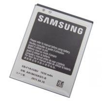 ORIGINAL SAMSUNG I9100 GALAXY S2 1650m/Ah baterija