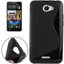 HTC Desire 516 ►►S line maskica ►► CRNA
