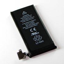 ORIGINAL APPLE iPhone 4S BATERIJA - POVOLJNO! NOVO!