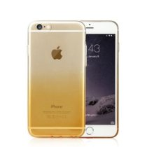 Baseus Illusion ultra tanka zaštita za iPhone 6 / 6S NOVO! POVOLJNO!