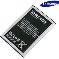Samsung Galaxy Note 3 - 3200m/Ah ORIGINAL SAMSUNG baterija